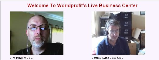 WorldProfit Screencast